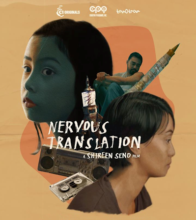 Nervous translation poster image